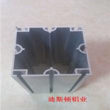 供应广州卡布灯箱铝型材生产厂家,卡布灯箱铝材_铝材灯箱厂家直销_铝材灯箱厂家批发