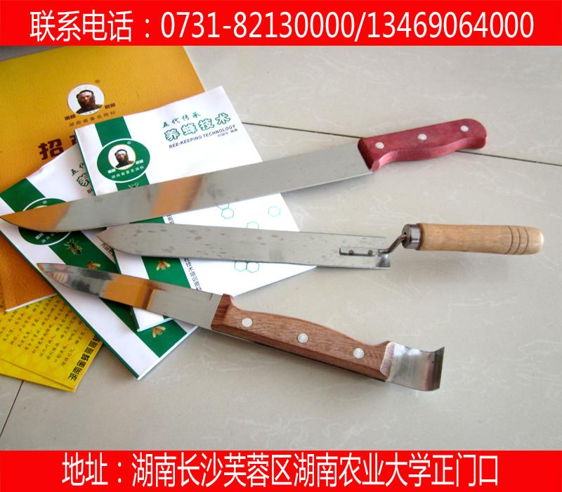 供应用于养蜂专用的割蜜刀 巢脾巢框 移虫针 饲喂器贵州贵阳六盘水等地养蜂工具批发 价格便宜