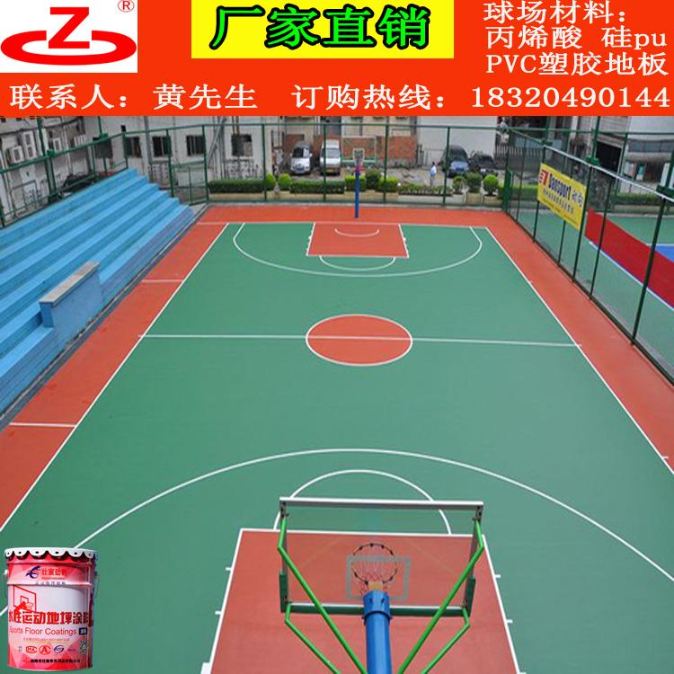 【珠海篮球场木地板图片大全】珠海篮球场木地板图片