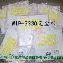 聚酯熔喷纸 WIP-3330吸油无尘纸 擦拭纸厂家批发