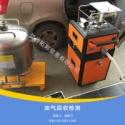 油气回收检测图片
