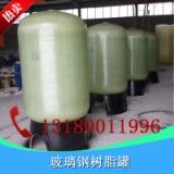 河北玻璃钢压力树脂罐生产厂家