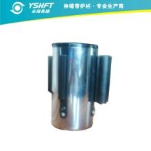 供應用于一米線護欄的一米線配件伸縮頭|一米線伸縮頭廠家|伸縮護欄伸縮頭|伸縮頭供應商|伸縮頭報價圖片
