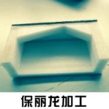 供应 广东珍珠棉加工厂   珍珠棉设计包装 保丽龙加工报价