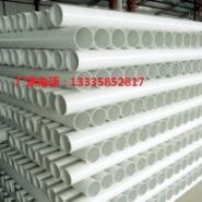 PVC雨水管 平壁排水管160图片