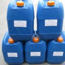 供应 CH-805锰系磷化液  昌禾金属更专业批发