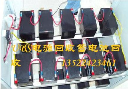 供应北京蓄电池回收,北京电瓶回收价格,蓄电池回收公司,蓄电池回收行情