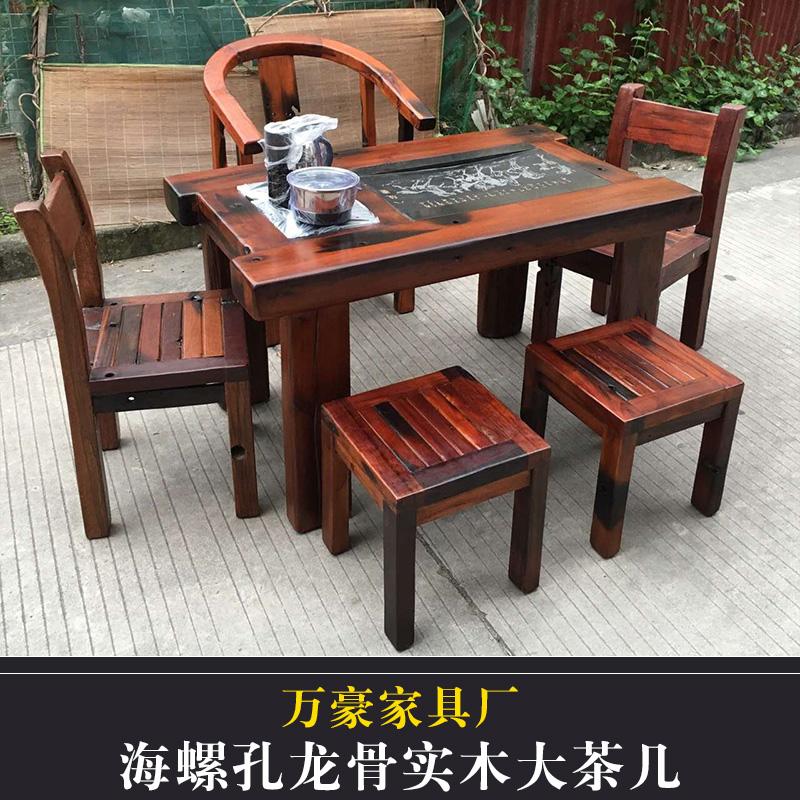 万豪家具厂供应老船木家具海螺孔龙骨实木大茶几|船木茶桌椅组合船木龙骨茶桌茶台