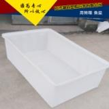 供应周转箱 鱼盆、方形塑料水箱|滚塑容器、湖南周转箱鱼盆一次性加工成型|