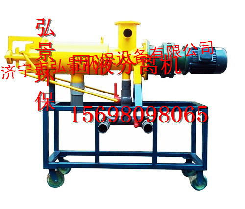 供应用于固液分离机节省环保处理建设投资