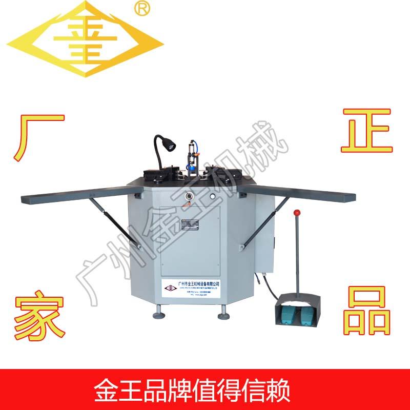 金王zsy自动收藏式液压组角机撞角机碰角机门窗组角机