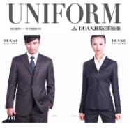 重庆段记服饰供应韩版修身男士套装、服装定做|职业服套装、服饰设计制作