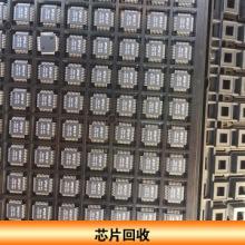 供应芯片回收 废芯片回收 废电子电器回收 芯片回收厂家批发