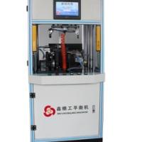 供应电机转子自动平衡机,全自动平衡机厂家优惠促销