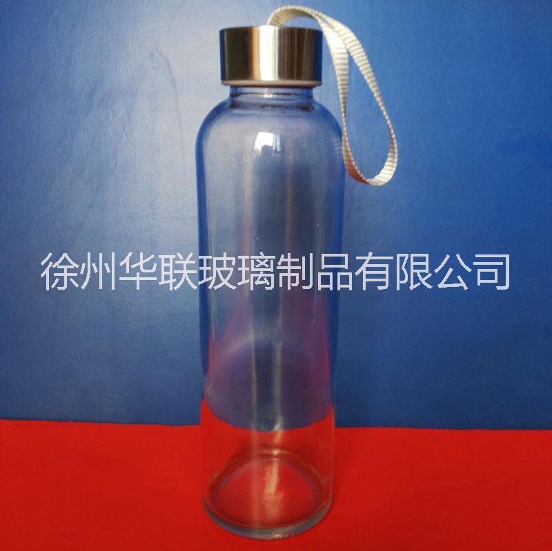 供应500ml运动水杯便携手提杯酒瓶
