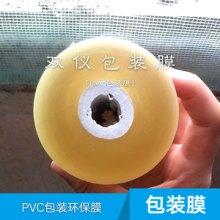 供应PVC包装环保膜 环保包装膜批发 电线包装膜厂家 功能薄膜价格图片