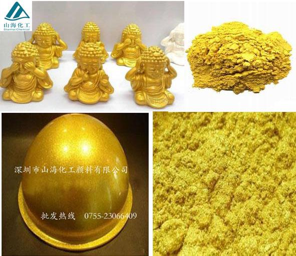 供应高亮18K进口黄金粉