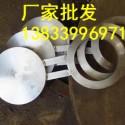 供应用于工地检修的厦门8字盲板DN900pn1.6mpa 河北8字盲板专业生产厂家电话 乾胜牌8字盲板