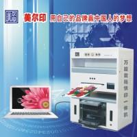多功能美尔印数码印刷机耗材量小