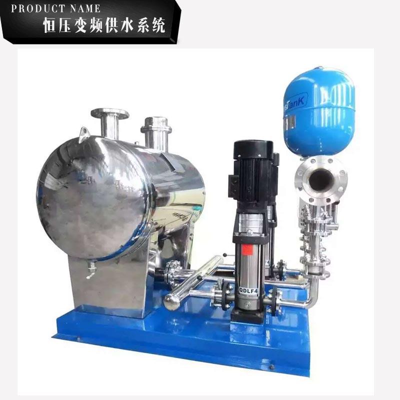 青岛青天环境工程供应恒压变频供水系统、自动化供水系统 机电一体化机供水设备