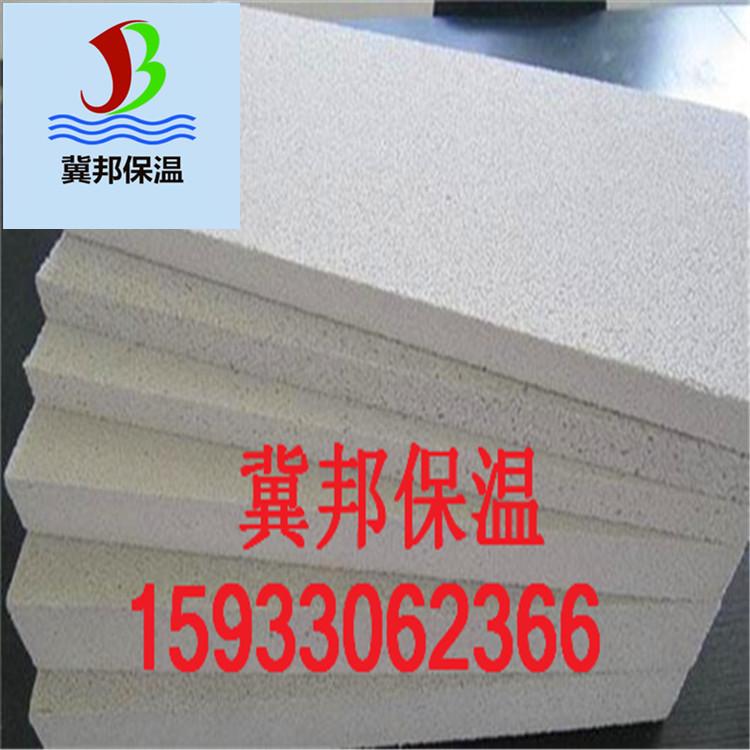 供应硅质聚苯板 聚合物聚苯板 真金板  aeps硅质改性保温板 A级别防火聚苯板 外墙保温板