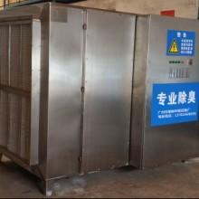 光催化氧化工业废气净化装置 光催化氧化装置等离子催化除臭一体设备厂家图片