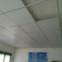 供应硅酸钙吊顶天花板厂家 硅酸钙吊顶天花板哪家好 硅酸钙吊顶天花板报价多少批发