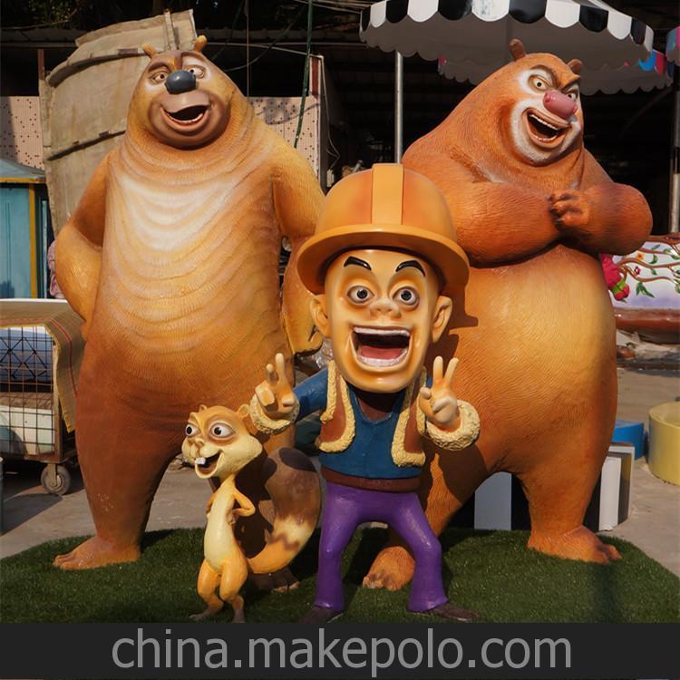 供应玻璃钢熊大雕塑  玻璃钢熊大雕塑哪家最好 玻璃钢熊大雕塑厂家直销   玻璃钢熊大雕塑客户青睐