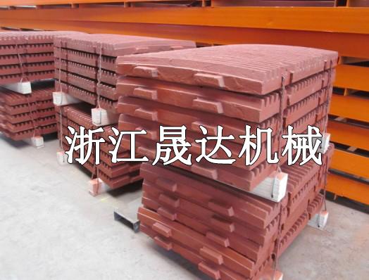 浙江供应用于破碎机配件、的浙江专业供应齿板、牙板、颚板