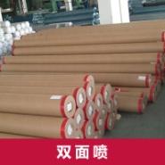 上海莹灏广告材料供应双面喷、夹黑pet双面喷绘布|打印喷绘布