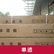上海可移黑胶透明单透供应商 上海透明单孔透批发报价 上海可移背胶