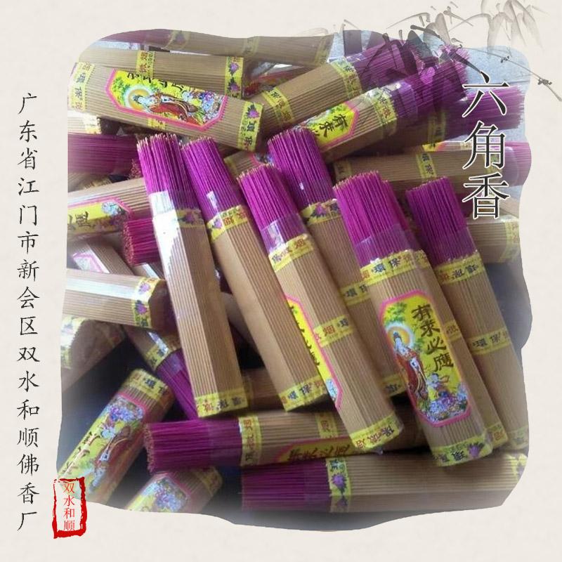 供应六角香厂家直销 六角香报价 六角佛香 六角香厂家批发