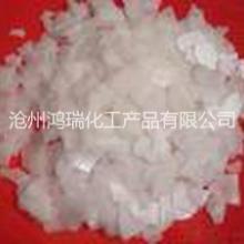 供应用于工业的片碱 无机碱 固碱