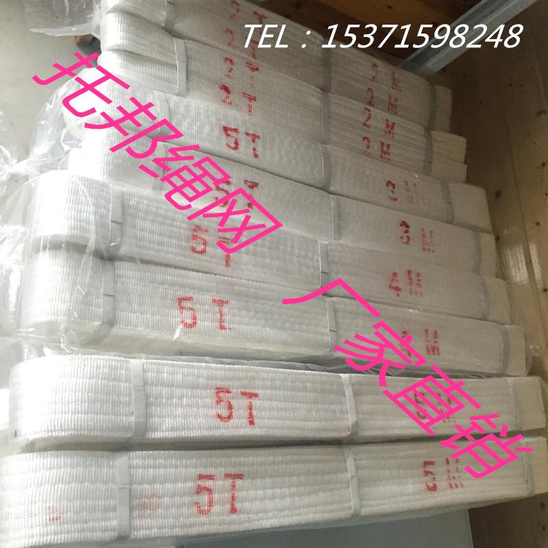 供应用于起重货物的钢管吊带扁吊带工业吊带起重工具