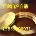DN200全铜清扫口图片