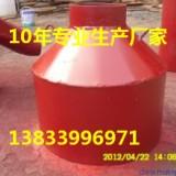 供应用于电力管道的疏水盘批发厂家 159*426疏水盘报价 优质火力发电厂排汽管道疏水盘生产厂家