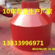 疏水盘制作图159*377图片