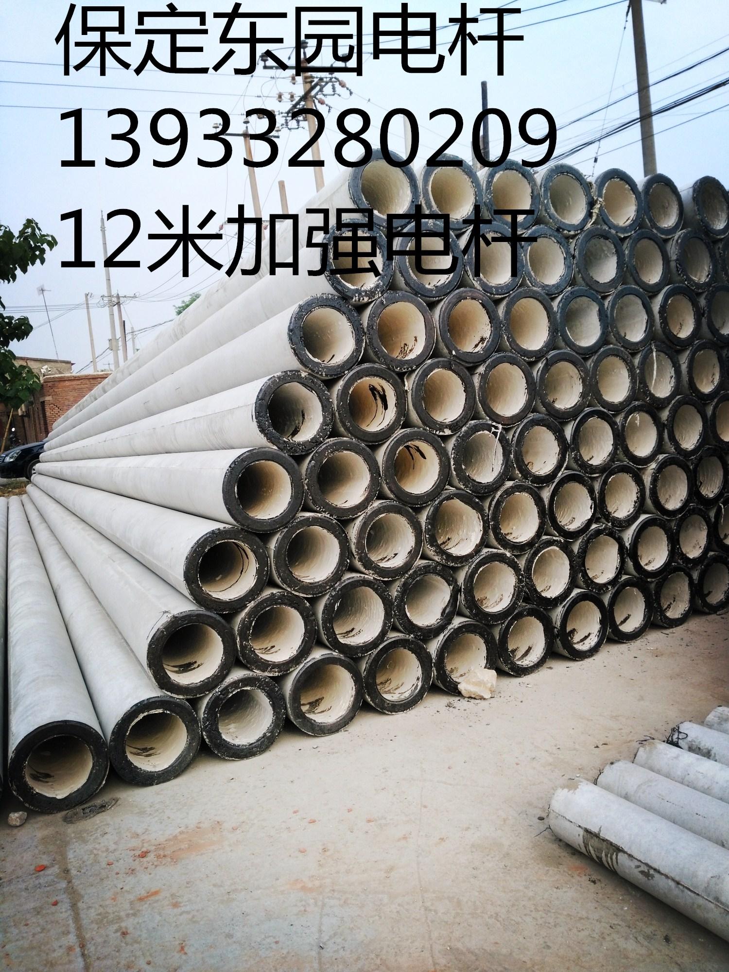 供应新农村建设环保水泥杆 水泥电杆厂