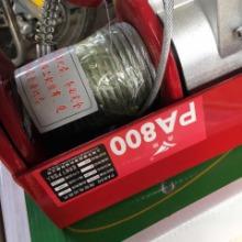 供应连体无线遥控半吨一吨微型电动葫芦