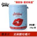 杭州补充偶麦伽亚麻籽油亚麻酸,健康好营养