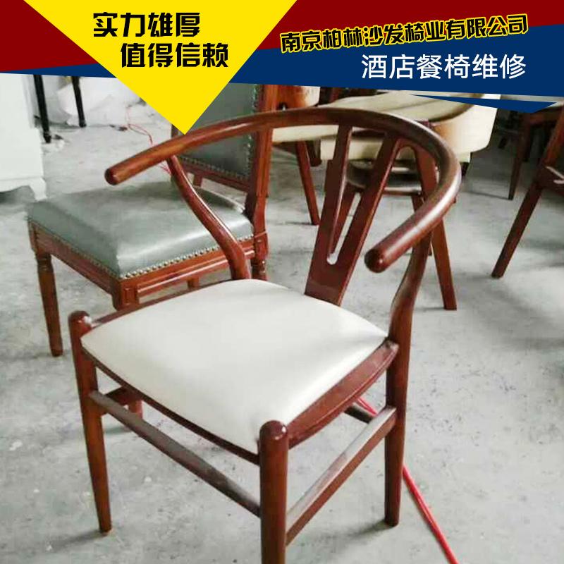 店餐椅图片/店餐椅样板图 (1)