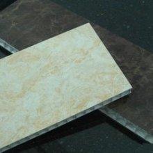 吸音铝蜂窝板 优质吸音铝蜂窝板 车船专用吸音铝蜂窝板批发价格批发