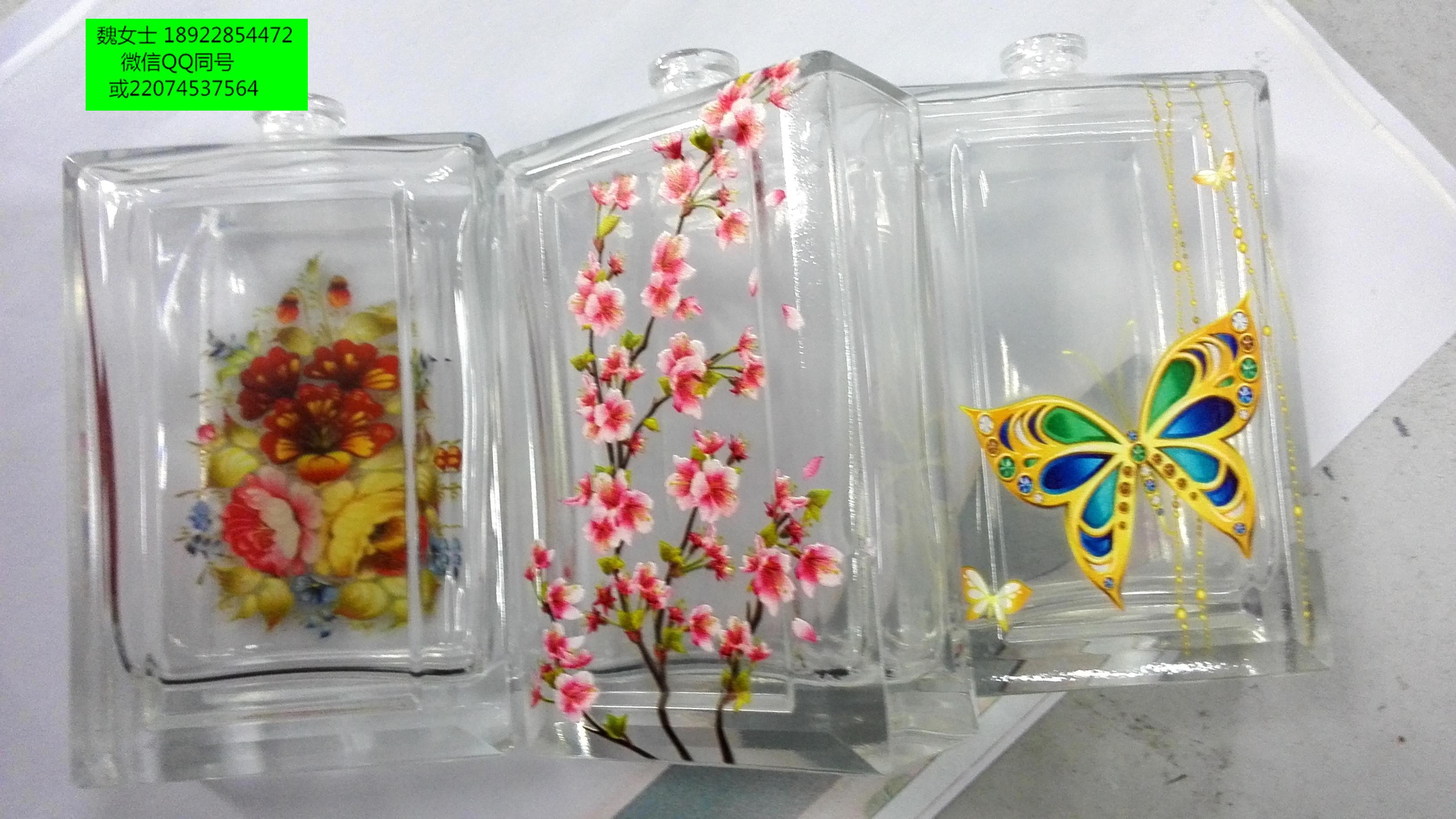 供应玻璃瓶彩绘 香水瓶玻璃瓶工艺品