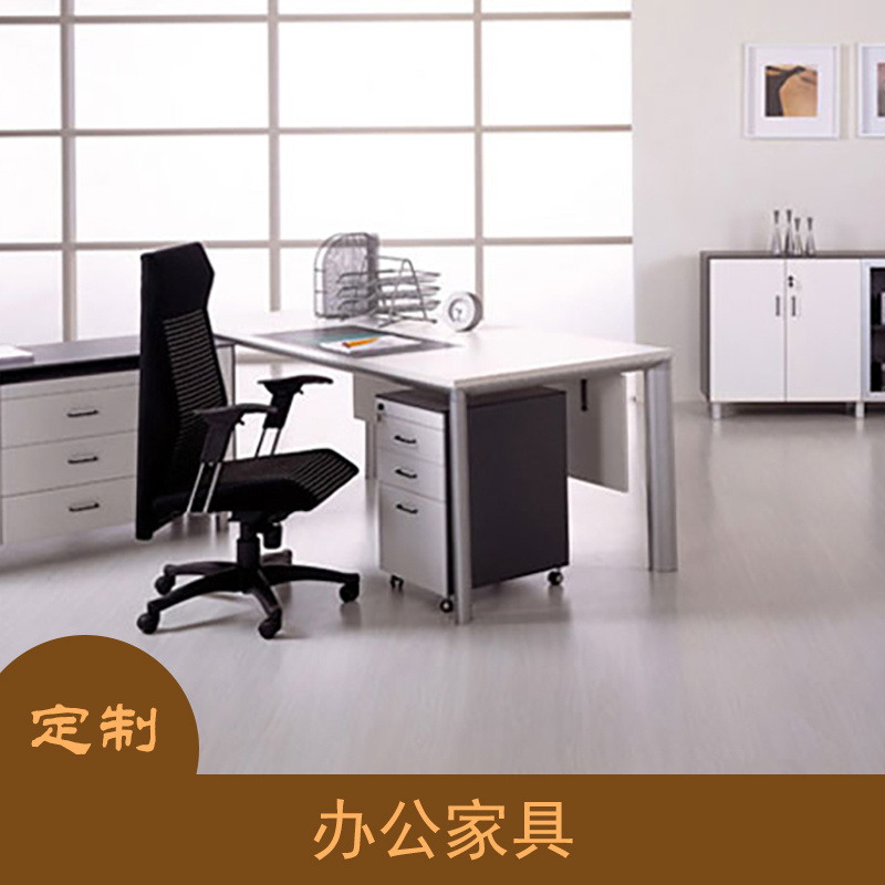 供應定制辦公家具 專業定制辦公家具 南昌辦公室裝修 辦公家具設計