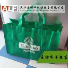 天津奥俐丰环保设备供应无纺布手提袋、无纺布环保袋|广告布袋 购物袋批发