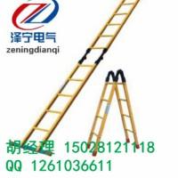 供应用于可供电工程|电信工程|电气工程的绝缘单梯,河北绝缘单梯规格