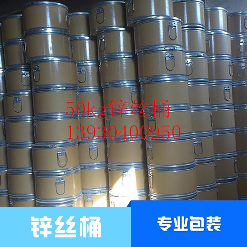 供应石家庄松昀锌丝桶 包装材料厂家供应 锌丝包装桶价格