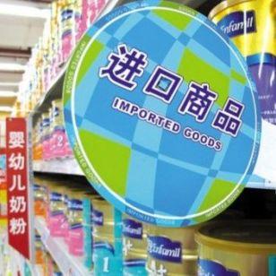 苏州进口新西兰奶粉中文标签备案图片