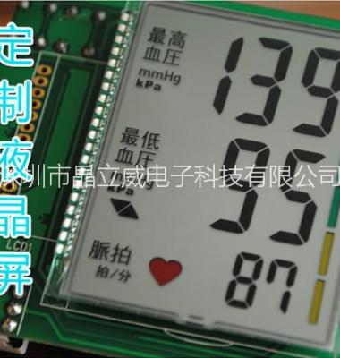 LCD液晶屏图片/LCD液晶屏样板图 (4)