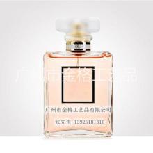 供应精美100ML女士品牌玻璃香水瓶 化妆品玻璃瓶香水瓶